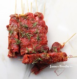 10 Pack of Rosemary and Mint Marinated Tender Lamb Kebabs (Price per pack of 10)